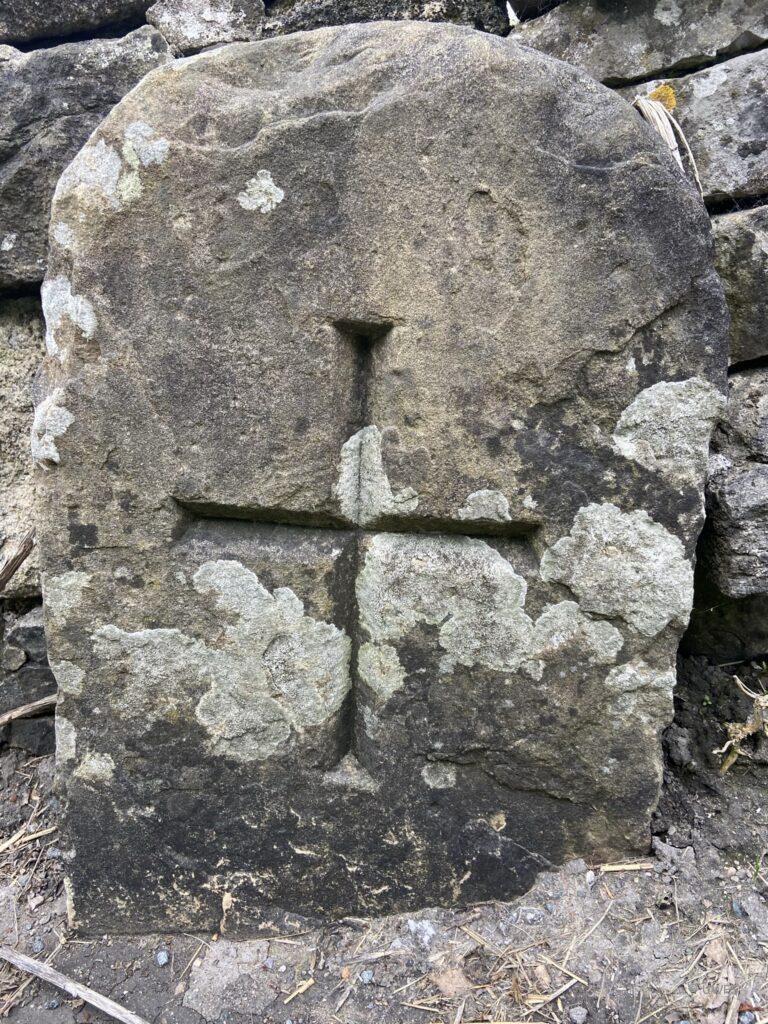Stone near Bridge at Kettlewell